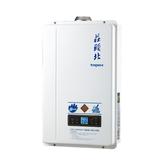 TH7168FE(LPG/FE式)莊頭北16公升數位恆溫熱水器桶裝