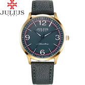 JULIUS 聚利時 無限旅程立體數字皮錶帶腕錶-墨綠色/40mm 【JA-940MD】