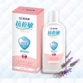 【台塩蜜迪膚】抗乾敏潤膚乳液 x 1瓶(250m/瓶)_臺鹽