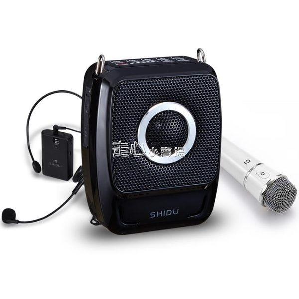 藍芽喇叭十度 S92無線藍芽小蜜蜂擴音器 教師教學講課專用戶外導游大喇叭  走心小賣場