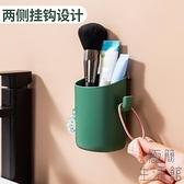 衛生間置物架壁掛式免打孔牙膏筒收納架【極簡生活】