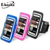 【2入組】E-books N10 智慧手機5.7吋以下運動手臂套桃紅2入
