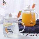耐熱玻璃杯子帶把牛奶杯早餐杯水杯可愛玻璃馬克杯喝水杯創意辦公