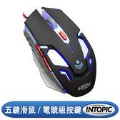 [富廉網] 【INTOPIC】電競光學滑鼠 MSG-086