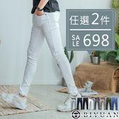 超彈力黑色釘扣工作褲【SP1190】OBIYUAN 韓版貼身休閒褲 共8色