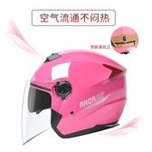 AD電動電瓶摩托車頭盔灰男女士四季可愛半盔冬天季保暖通用安全帽  MKS免運