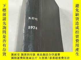 二手書博民逛書店NITROGEN罕見N 87-92 1974 氮Y212829