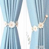 窗簾綁帶一對裝磁鐵綁繩創意可愛窗簾扣扎束帶現代簡約配件 3C優購