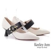 Keeley Ann極簡魅力 大型珍珠C釦全真皮瑪麗珍鞋(米白色) -Ann系列