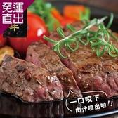 勝崎生鮮 美國和州牛超厚切PRIME熟成凝脂霜降牛排~超厚切5片組 (300公克±10%/1片)【免運直出】