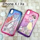 迪士尼公主系列水鑽流沙軟殼 iPhone X / Xs (5.8吋) 小美人魚、白雪公主、愛麗兒【正版授權】