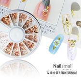 #75圓盤 玫瑰金 異形鉚釘 鉚釘 金屬 美甲飾品 Nails Mall