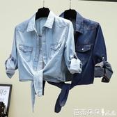 牛仔披肩小外套春夏季防曬上衣服正韓短款坎肩薄款襯衫女-Ballet朵朵