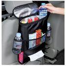 汽車用多功能保溫置物掛袋