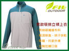 ╭OUTDOOR NICE╮維特FIT ...