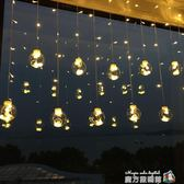 led彩燈閃燈串燈滿天星ins少女心臥室網紅宿舍房間布置裝飾星星燈 魔方數碼館