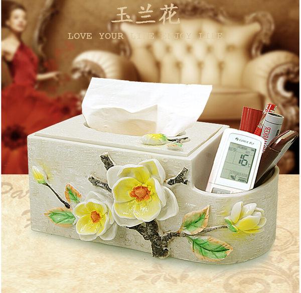 功能紙巾盒歐式遙控器桌面收納盒創意樹脂抽紙盒客廳紙巾筒