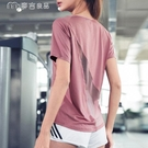 運動上衣夏季瑜伽服運動健身短袖網紗輕薄款速乾跑步T恤性感透氣舒適上衣 快速出貨