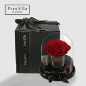 paraella進口永生花禮盒玻璃罩禮盒玫瑰花干花520情人節生日送花 居享優品