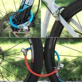 自行車鎖圈鎖防盜鋼纜鎖便攜迷你環形鎖騎行 萬客城