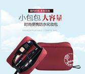 旅行收納袋 化妝包ins風超火小號女便攜旅行化妝袋簡約隨身化妝品收納包