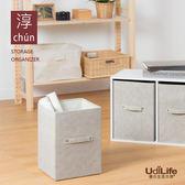 UdiLife 淳/三層櫃抽屜置物盒-直式【咖米】 - S3989