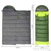 睡袋成人戶外隔臟伸手睡袋便捷式室內午休可拼接單雙人棉睡袋露營水晶鞋坊