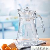 玻璃水壺-冷水壺玻璃涼水壺大容量泡茶壺-艾尚精品 艾尚精品