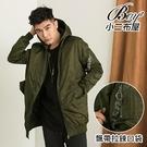 保暖外套 美式MA-1鋪棉長版外套【NW688019】