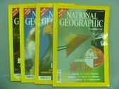 【書寶二手書T4/雜誌期刊_RHE】國家地理雜誌_2002/2~9月間_共4本合售_富士山等