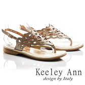 ★2017春夏★Keeley Ann都會美感~金屬光澤滿鑽鏤空波浪造型全真皮平底夾腳涼鞋(香檳色)