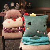 抱枕被子兩用辦公室靠背墊靠枕三合一午睡毯子午休枕頭空調被 朵拉朵衣櫥