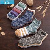 襪子男士中筒襪毛巾長襪潮防臭吸汗加厚加絨毛男襪 免運