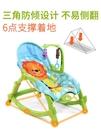 寶寶搖椅電動搖搖椅新生嬰兒搖籃床安撫椅哄娃哄睡神器多功能躺椅