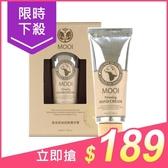 MOOI 黃金貂油逆齡護手霜(30ml)【小三美日】原價$225