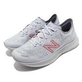 New Balance 慢跑鞋 PESU Wide 灰 紅 男鞋 寬楦頭 輕量跑鞋 運動鞋【ACS】 MPESULG12E
