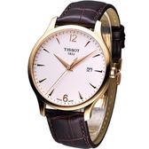 TISSOT T-TRADITION 極簡雅士 時尚腕錶 T0636103603700 玫瑰金色