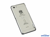 UPTIONTEK Miyabi for iPhone5/5S 玻璃背蓋鋁合金保護框-銀白色