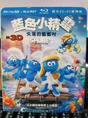 挖寶二手片-Q00-1183-正版BD【藍色小精靈3 失落的藍藍村 2D+3D 有外紙盒】-藍光動畫