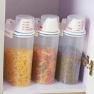 ✭米菈生活館✭【M154-1】手提帶量杯蓋儲物罐 透明 密封 食品 收納 雜糧 五穀 米粒 卡扣 大容量 2KG