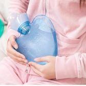 ~心型加厚pvc 暖手寶寶注水熱水袋充水保暖水袋LA276 ~NO135 ~八八八~e 網購