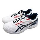 (C1) ASICS 亞瑟士 COURT SLIDE 2 男網球鞋 1041A194-102 黑X白 [陽光樂活]