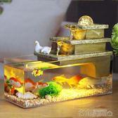 金魚缸水族箱桌面客廳創意小型迷你懶人生態亞克力玻璃長方形流水igo