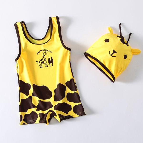 店長推薦 兒童泳衣男童泳衣寶寶連身泳衣可愛卡通長頸鹿動物溫泉泳衣