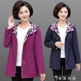 媽媽秋裝外套薄款新款夾克中老年女裝上衣40-50歲老年人風衣 薔薇時尚
