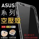 ASUS Zenfone 5 ZS620...