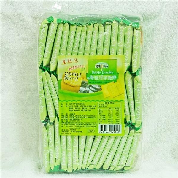 健康日誌洋芋脆餅-海苔 408g【4711402825837】(馬來西亞零食)