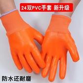 勞保手套涂膠浸膠耐磨全膠pvc滿掛塑膠防水膠皮加厚橡膠牛筋手套 生活樂事館