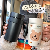 咖啡保溫杯 茶水分離泡茶保溫杯男女士辦公室家用智能316不銹鋼手柄咖啡杯子 【618 購物】