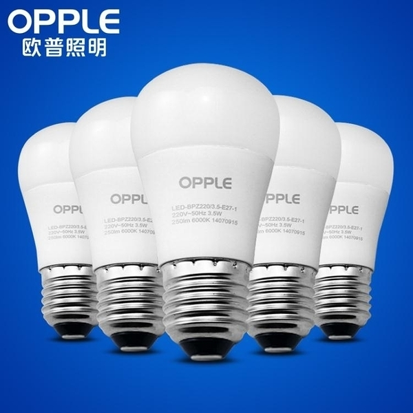 led燈泡e14e27超亮照明大小螺口螺旋暖白節能燈10只裝lamp球泡 DF 交換禮物 免運